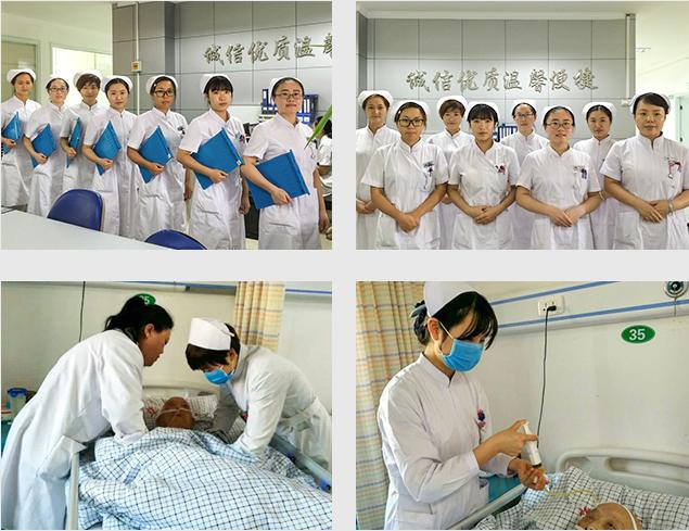 华北医院,医养结合